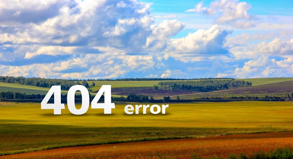 Errore 404 Gaiavita