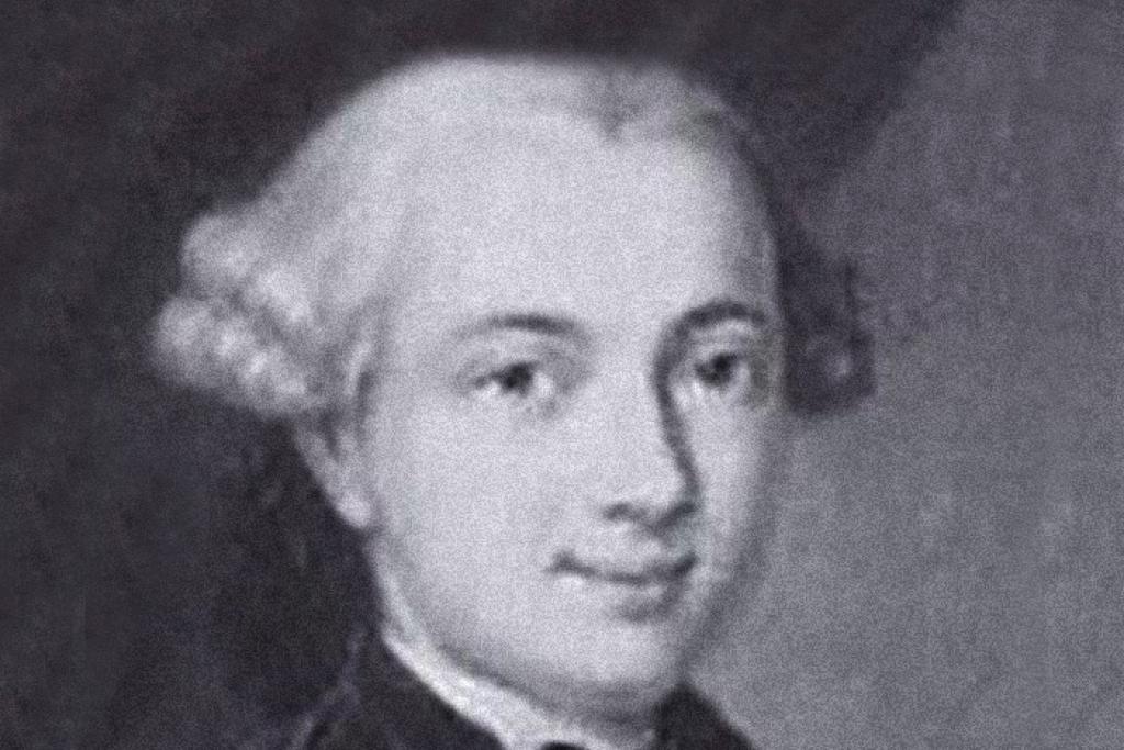 Joseph Gaertner